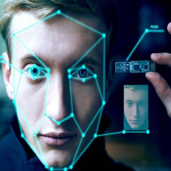 Facial Recognition Reader